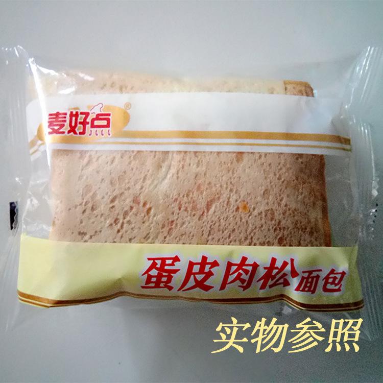 麦好点厂家直销蛋皮肉松面包整箱批发零食早餐小面包