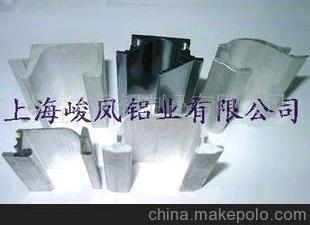 工业铝型材厂家(图) 05-09