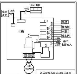 节能环保空调控制器接线图 380v单速控制器接线示意图