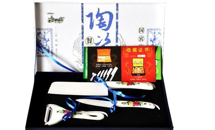 东泰陶瓷 高质量 陶瓷刀具 专业厂家直销0
