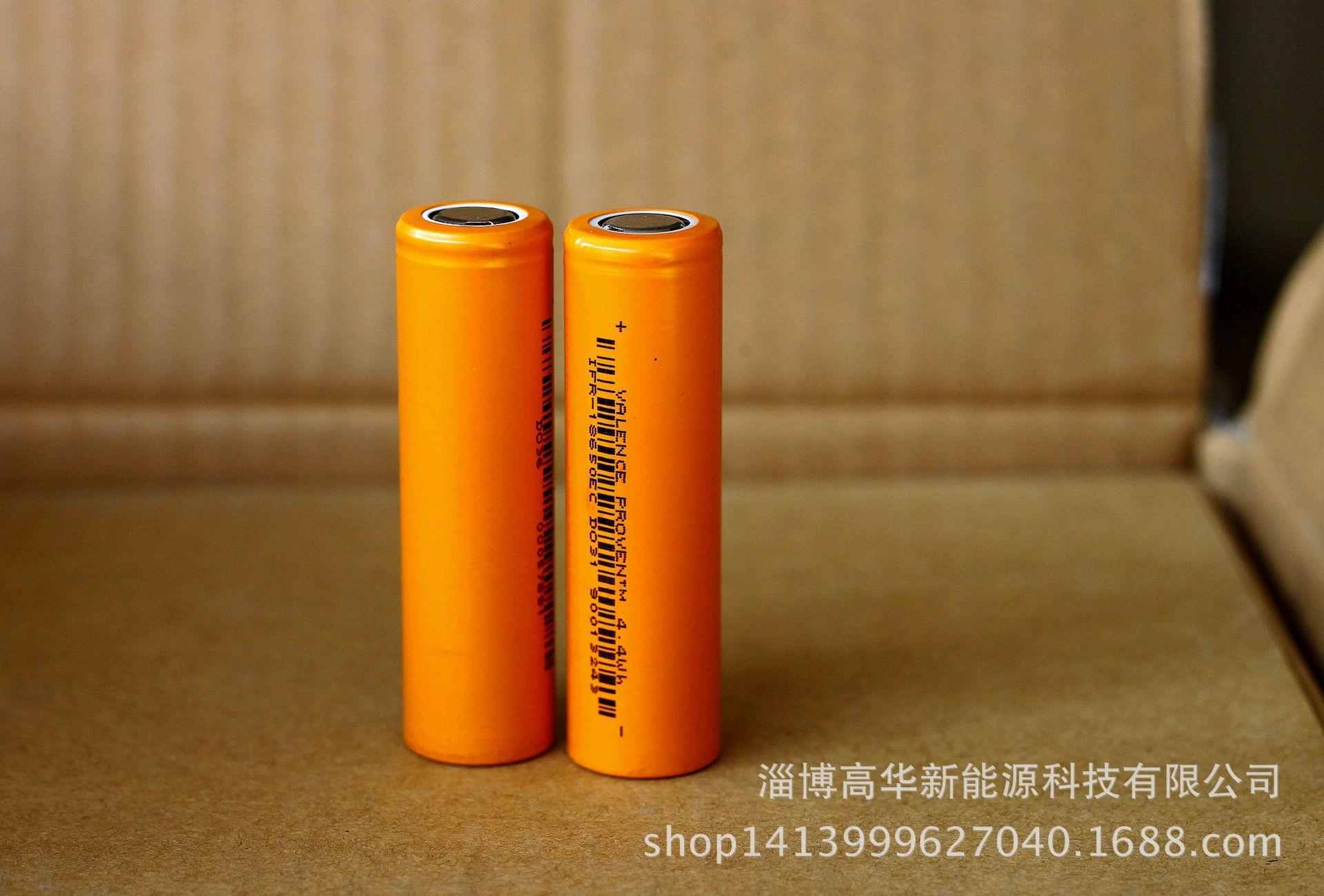 太阳能储能电池组12V10Ah—150Ah可定制