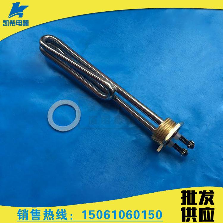 不锈钢自动进水球阀浮球 裕邦开水器浮球阀 蒸饭箱浮球阀图片
