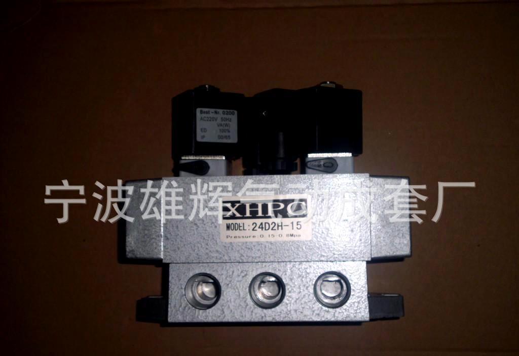 产品供应 > 厂家生产直销 电磁阀 q24d2h-15  宁波雄辉气动成套供应图片