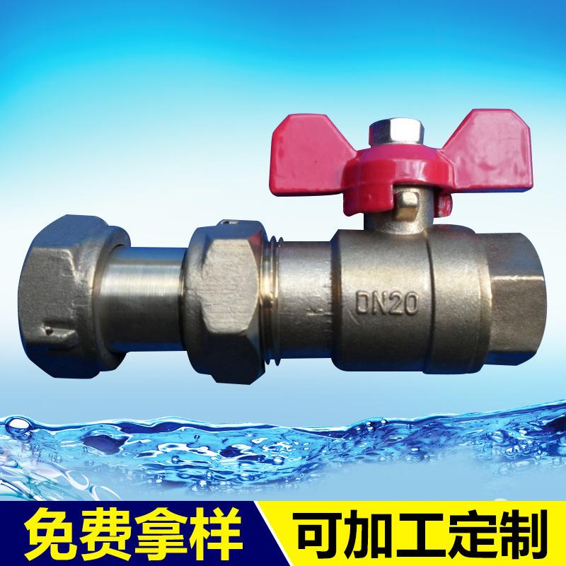 长期供应 自来水管dn20xg1活伸缩接球阀 流量控制水阀图片