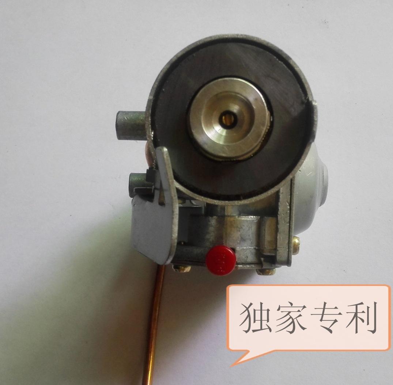 卡式炉阀体,磁铁阀,不防它厂英式六位排插图片