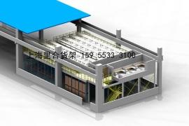 阁楼货架供应商上海里合货架 专业生产阁楼 钢平台