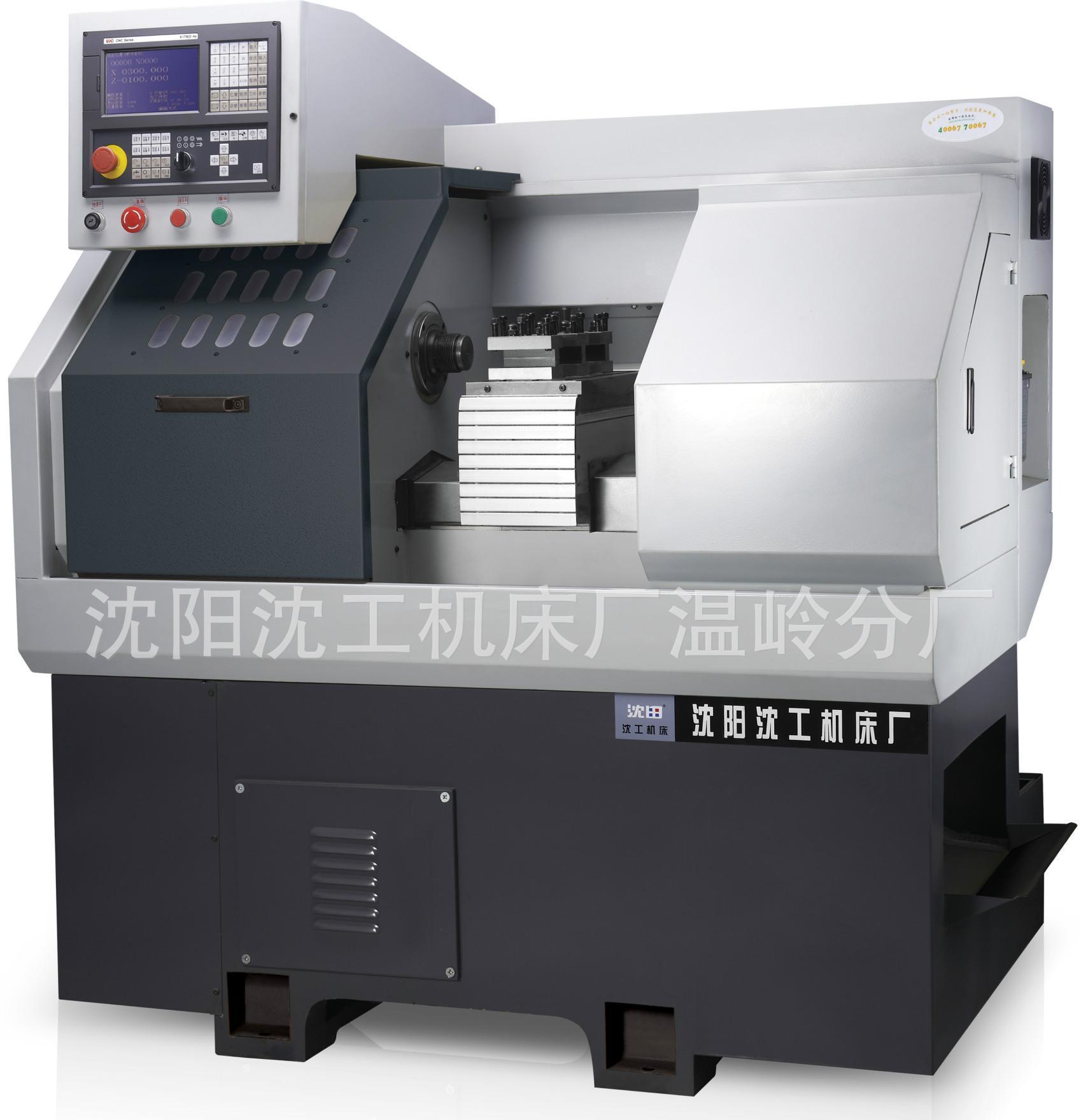 厂家供应CK0620沈工精密数控仪表车床 小型简易自动仪表车床