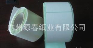厂家直销 电子商务快件单三防热敏标签纸