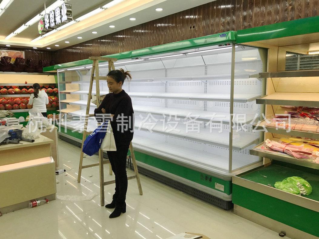 专业提供 超市水果冷藏柜 立式水果冷藏柜 快速发货