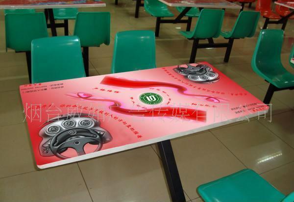 校园广告——餐厅桌贴广告