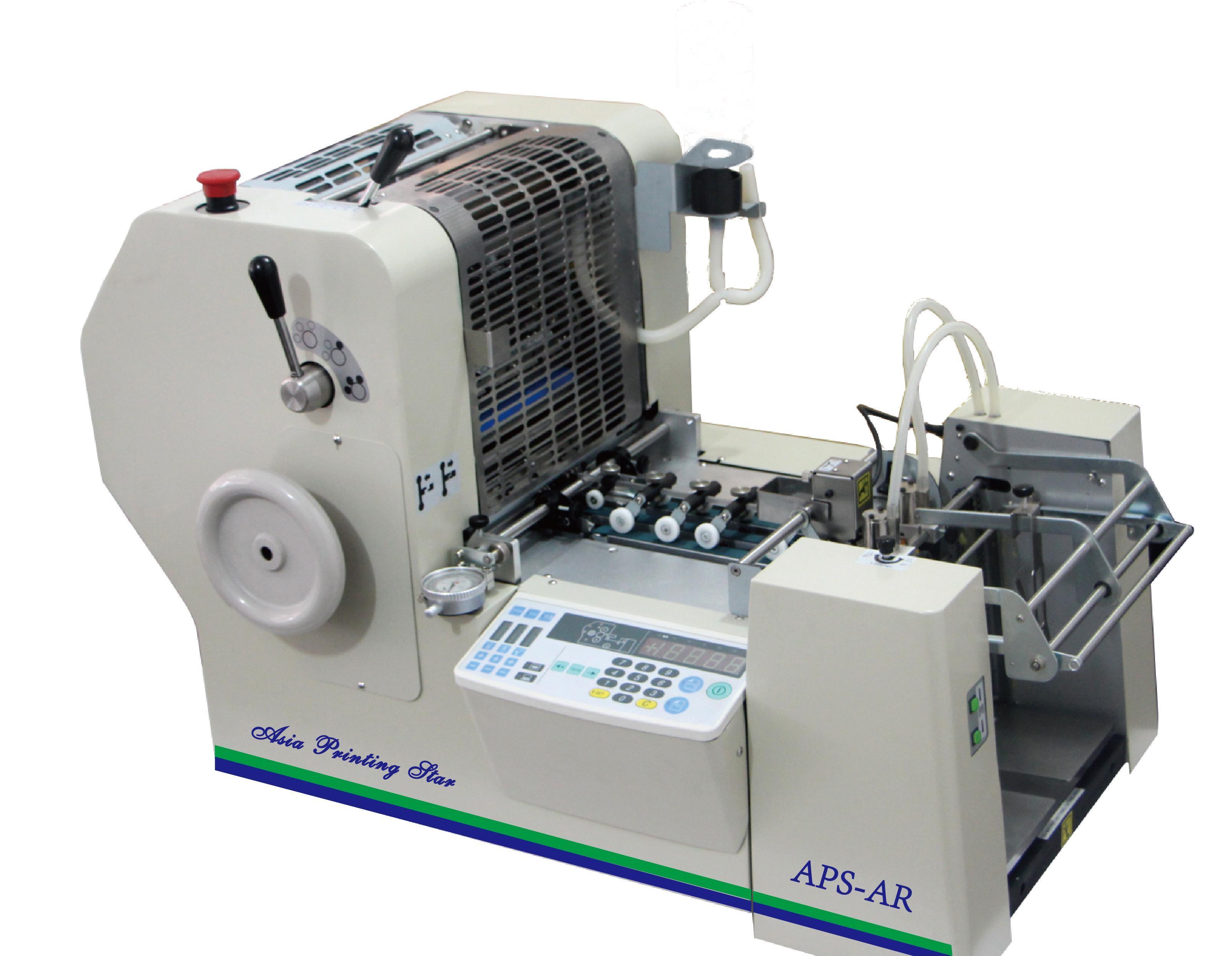全自动印刷机_卡片印刷机 制卡机aps-ar 全自动高效率名片机uv型