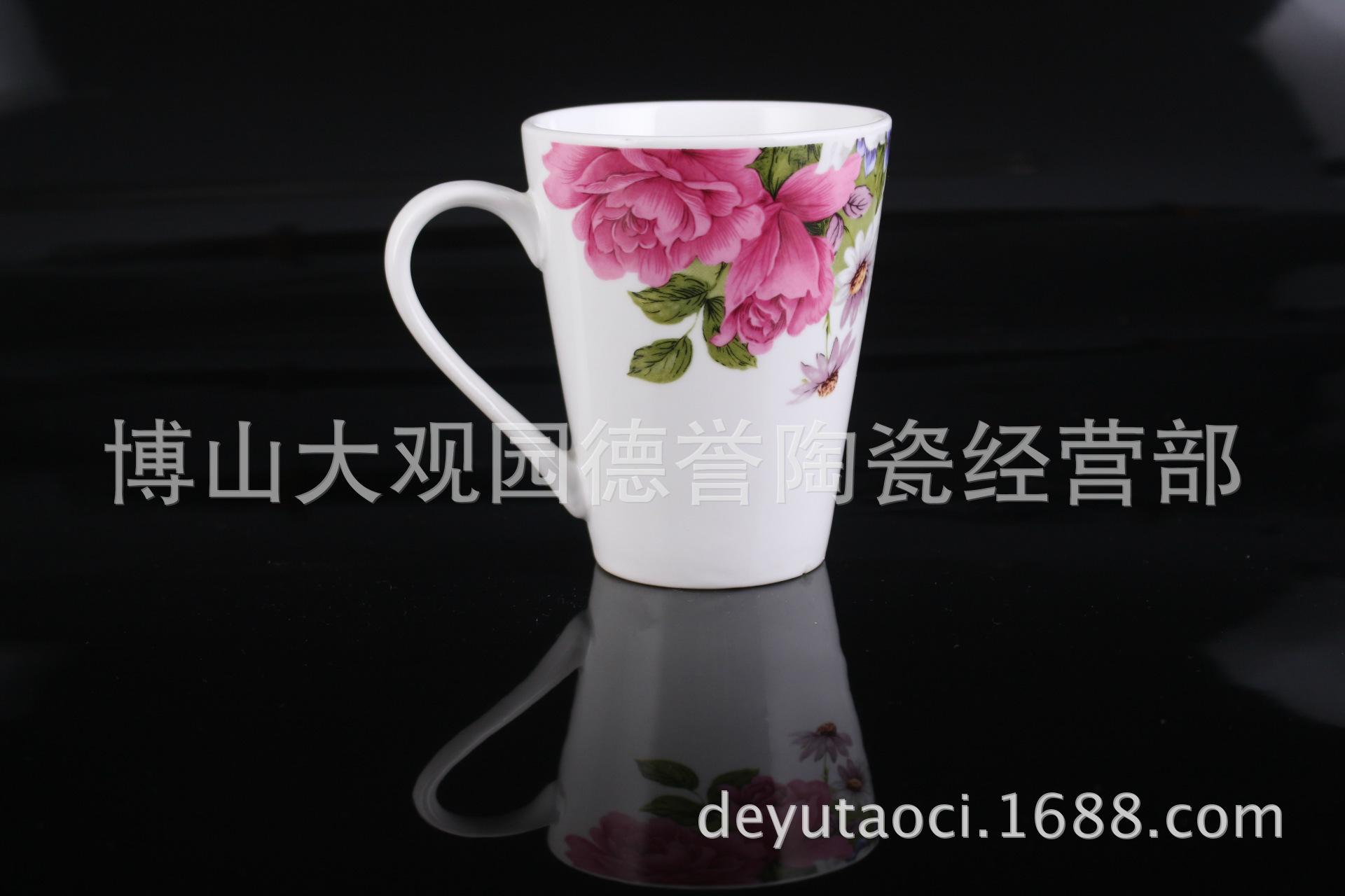 陶瓷杯子 创意马克杯  咖啡杯可爱表情杯茶水杯广告礼品批发0