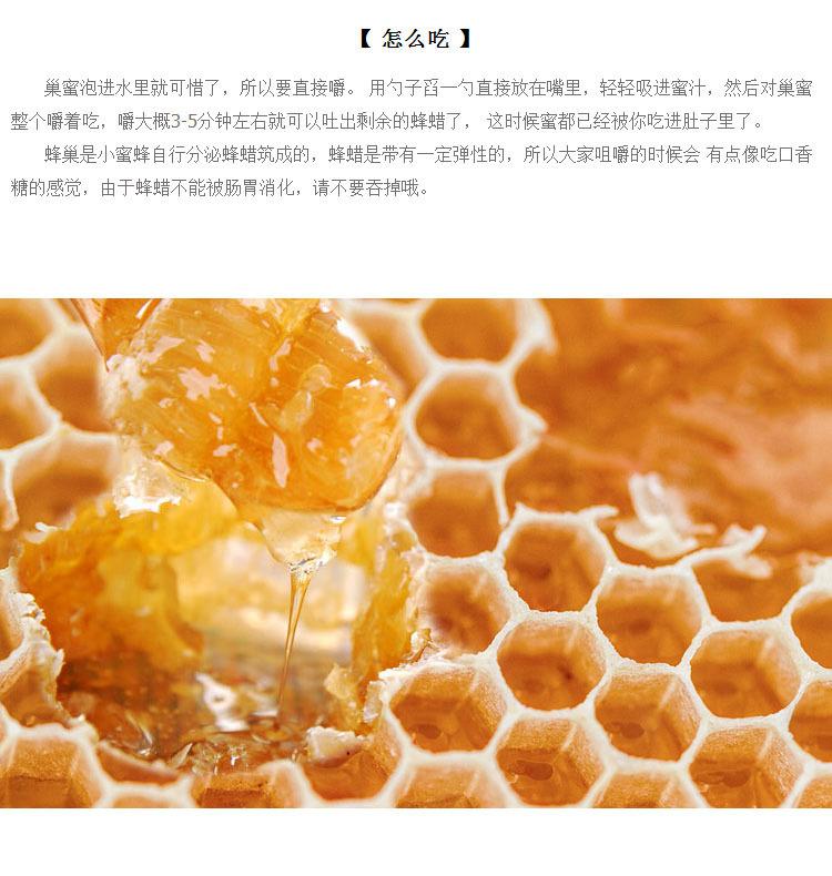 井冈蜜方�!�m_一件代发蜂农蜜庄井冈山纯天然百花蜂巢蜜475g封盖土蜂蜜百花蜜