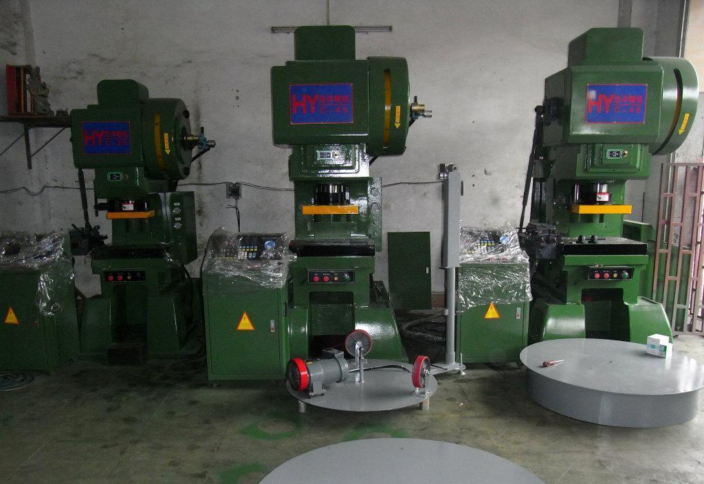 模具润滑油箱6:防震脚垫         所在地区:北京市 公司名称:冲床维修图片