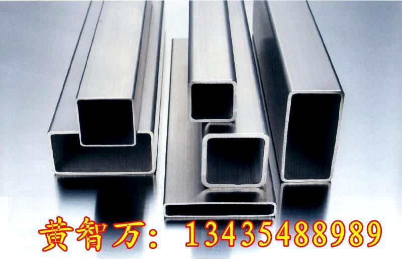 304不锈钢矩形管50x15x2.0厂家直销