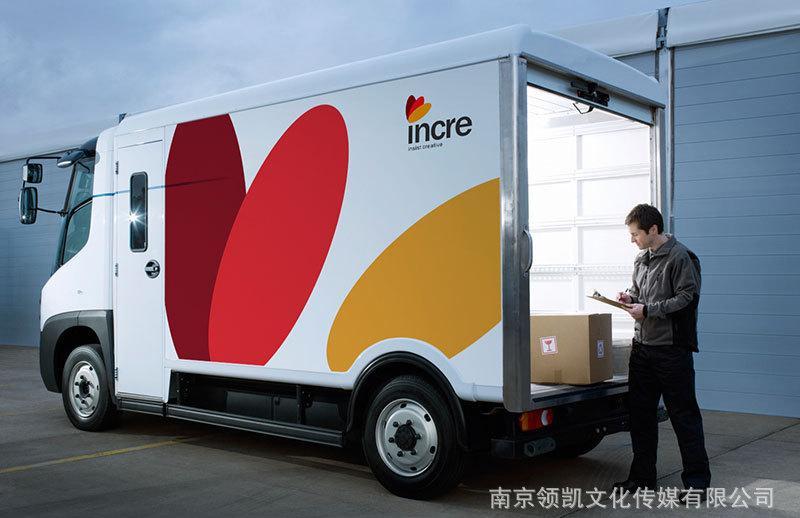 全国企业名录 保定市企业名录 南京领凯文化传媒有限公司 产品供应 >