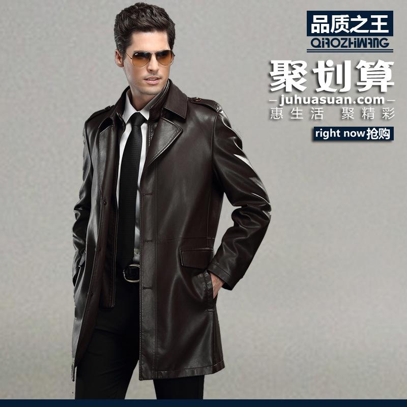 男士休閑皮衣男中長款皮風衣秋冬新款潮男裝海寧皮衣仿皮夾克外套圖片