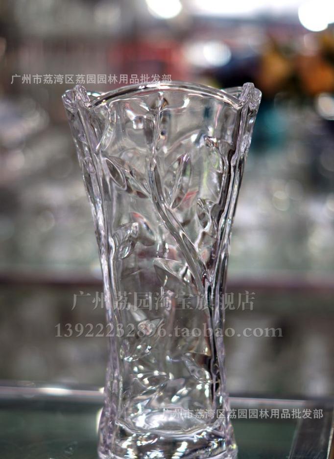 树叶花瓶透明