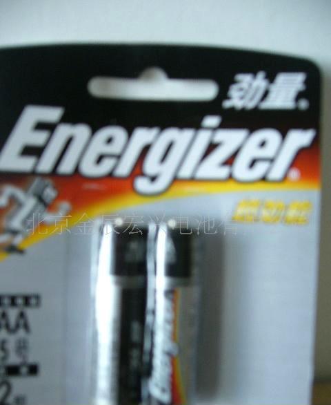 劲量7#2粒碱性电池1