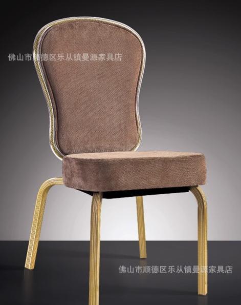 防刺背�_供应酒店椅b546 宴会椅 摇背椅 金属椅 酒店椅