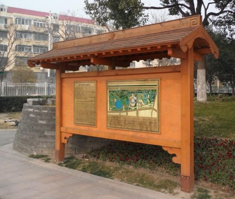 户外公园标示牌宣传栏 木质广告牌 学校景区导览牌 上海设计批发图片