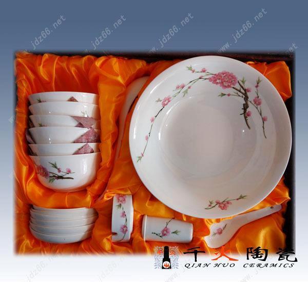 餐具价格 28头普通餐具 骨瓷陶瓷餐具