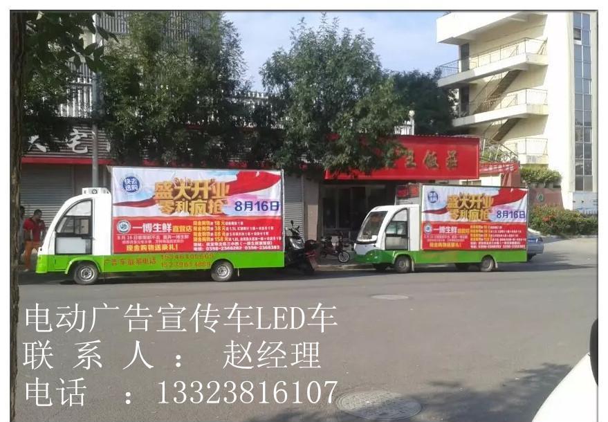 江苏2016年电动广告车厂家