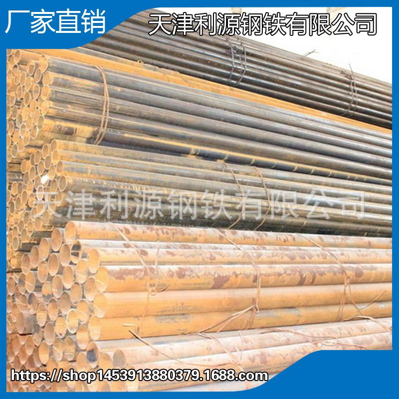 专业生产  厂家Q195焊管 异型焊管 吹氧焊管 非标焊管