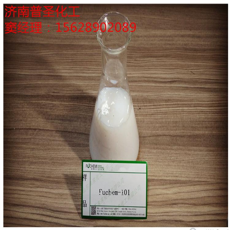 专业供应各类苯丙乳液 高档腻子专用苯丙乳液 101 欢迎来电