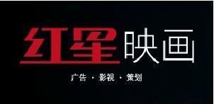 供应上海3D光影设计制作
