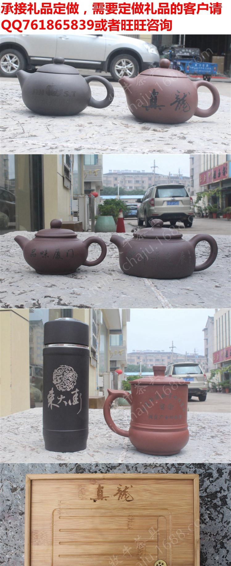 精品宜兴紫砂茶壶茶具套装 刻牡丹仿古190毫升 礼品茶具套装LOGO