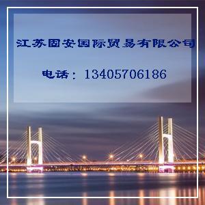 克罗尼 金属管浮子流量计 H250 防爆防腐耐酸碱2
