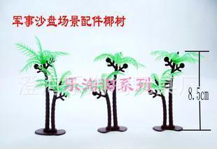 澄海乐淘淘玩具厂3