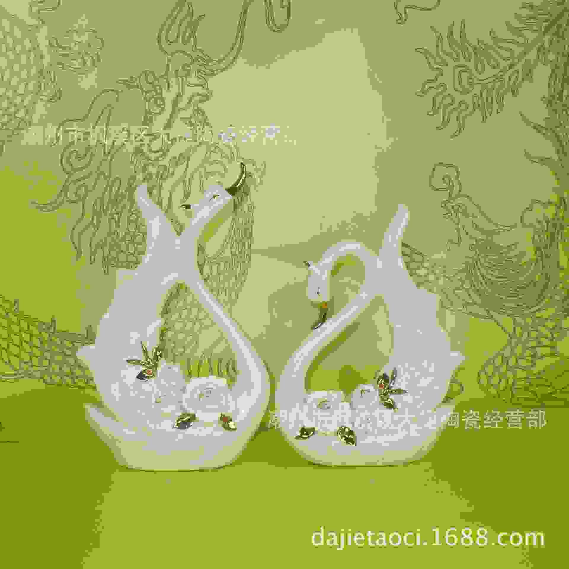 陶瓷描金天鹅工艺品结婚礼品家居创意饰品客厅电视柜摆件洒柜摆设
