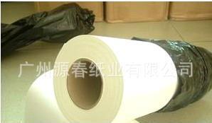 天花吊顶专用的热升华热转印纸 1080mm卷筒 收缩率低