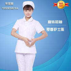 护士服套装短袖夏装女美容服牙科ICU工作服