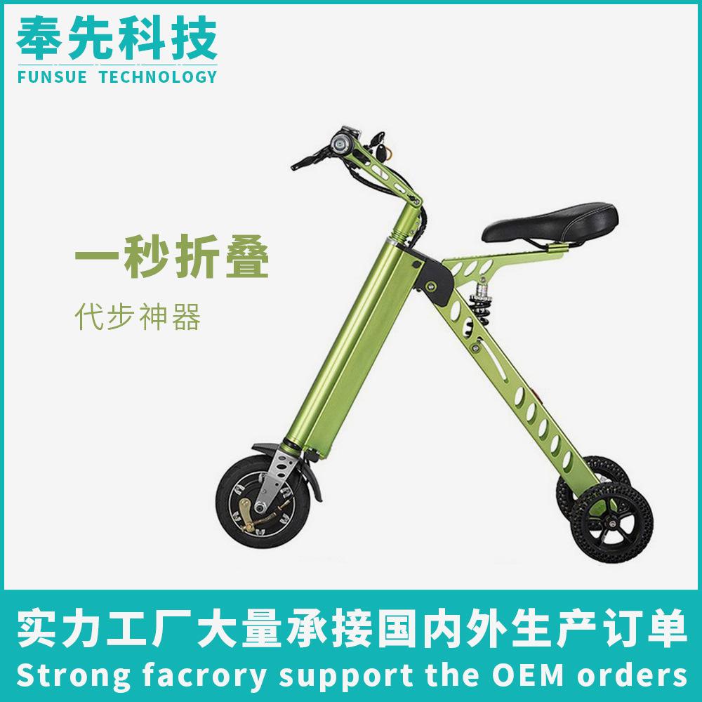 折叠电动车 代步三轮迷你智能平衡车成人 折叠自行车私模 代驾车