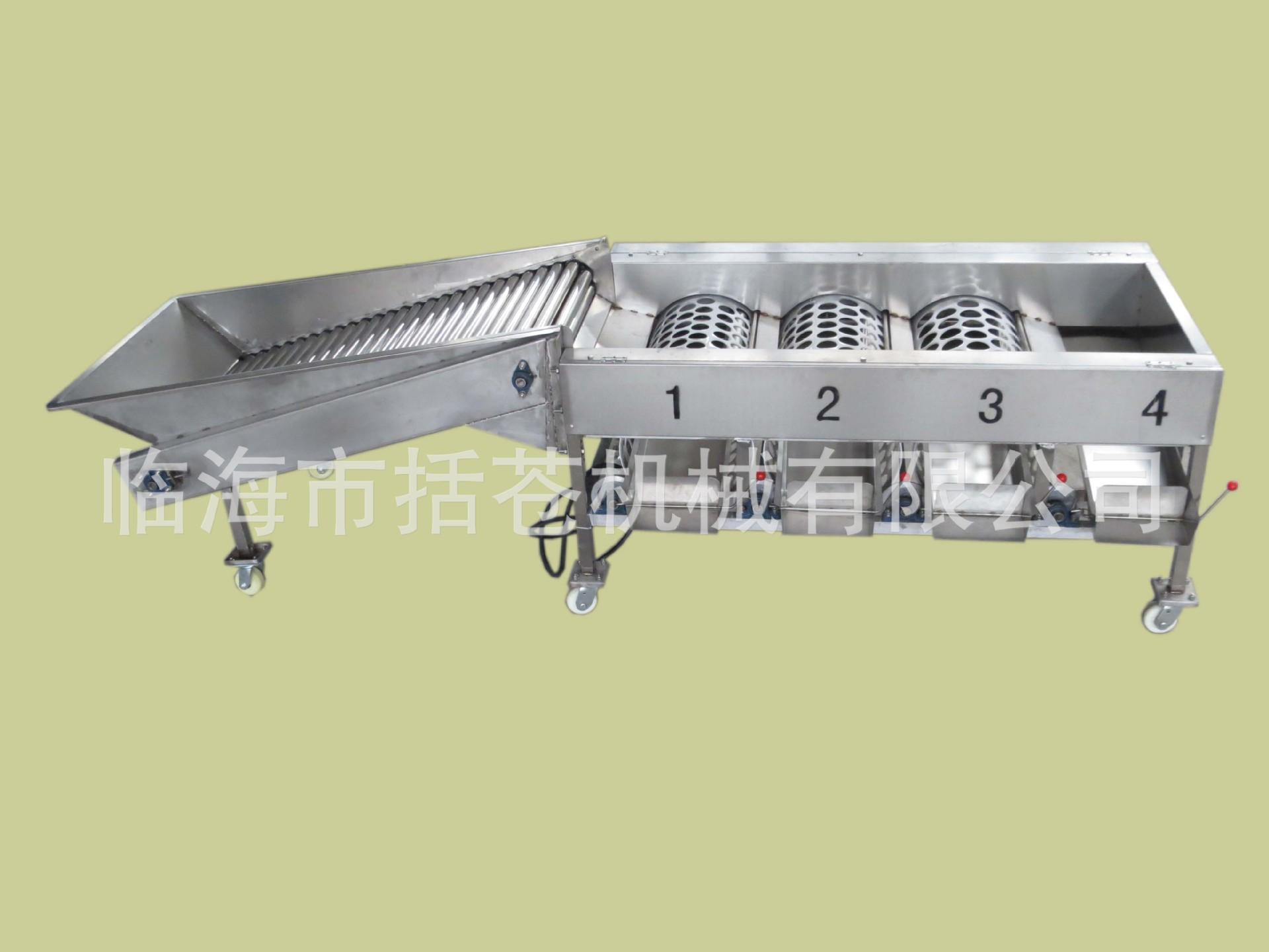 现货供应 不锈钢材质水果分级机 3桶4级1 多功能水果分级机