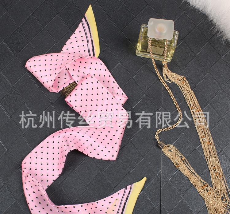 粉色点点2