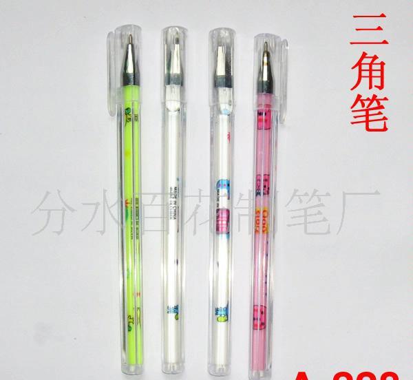 桐庐一手货广告笔,塑料圆珠笔,中性笔 金属笔 卡通笔