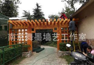 南京墙绘1