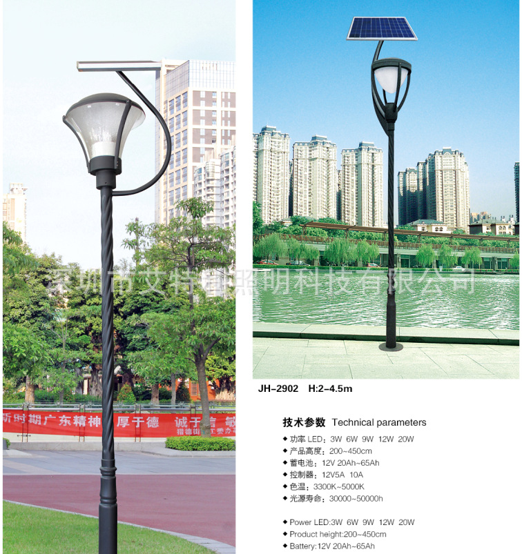 新款太阳能庭院灯led路灯欧式灯头庭院灯广场景观灯园林照明路灯