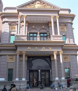 【欧式建筑 grc构件 雕塑】价格,厂家,图片-中国网库图片