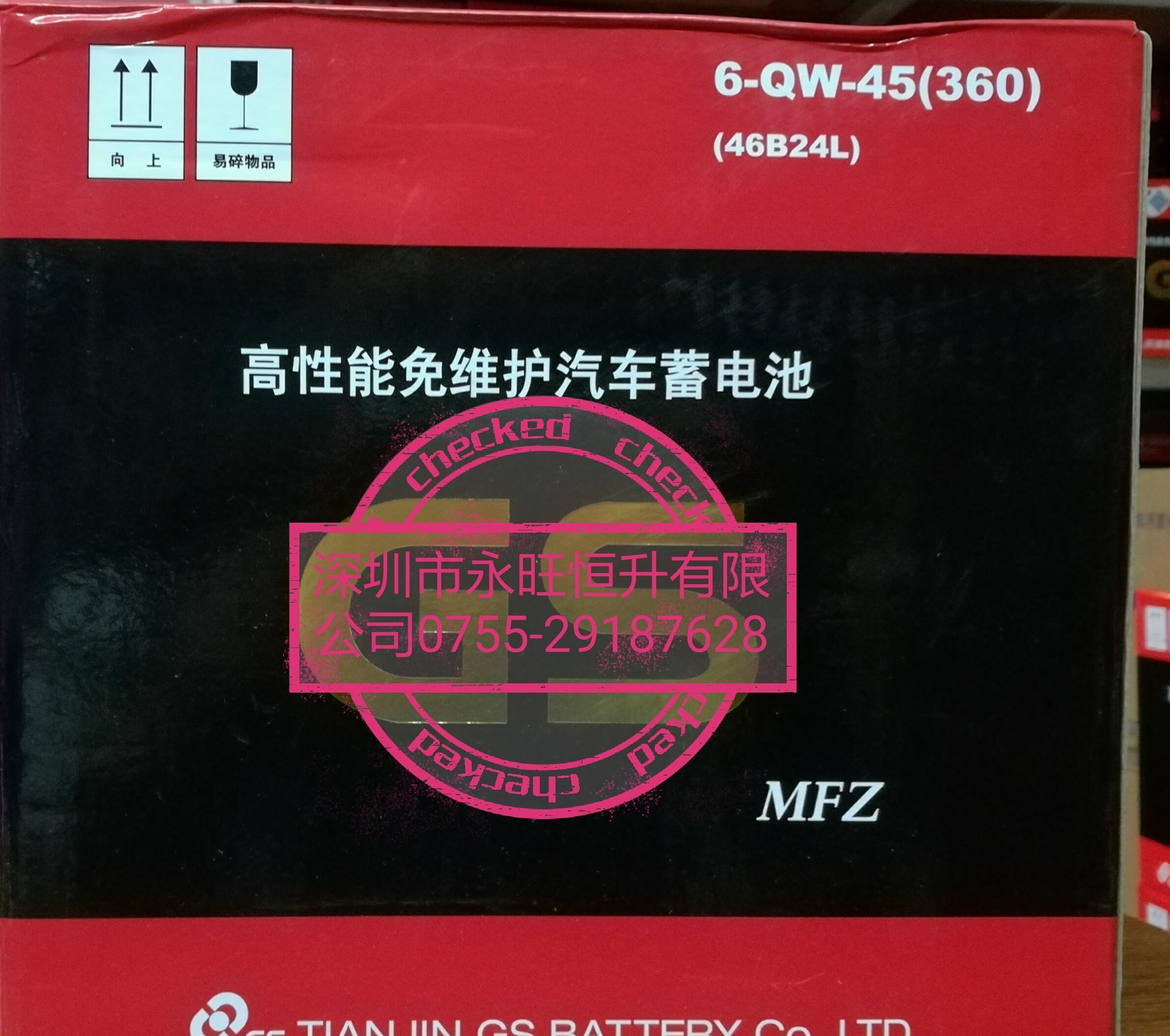 哈飛路寶裝配套專用蓄電池