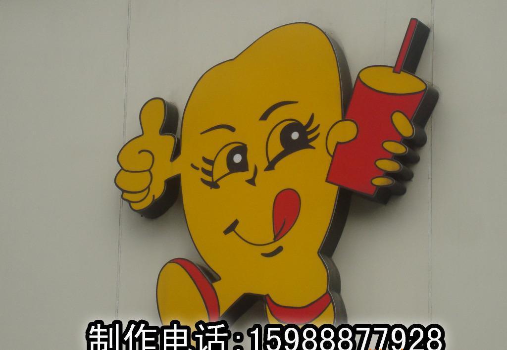 杭州发光字吸塑字有机字吸塑发光字平面发光字1