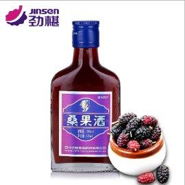纯天然桑葚酒批发 四川省劲椹食品
