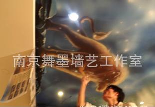 南京舞墨墙绘2