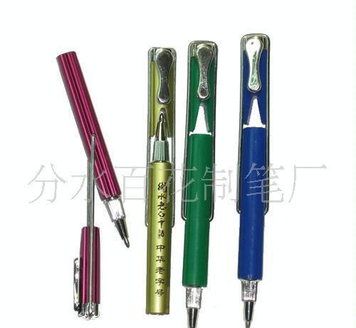圆珠笔,广告笔塑料圆珠笔,中性笔 活动铅笔