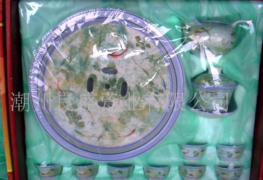 工夫茶具(图)-鱼仔