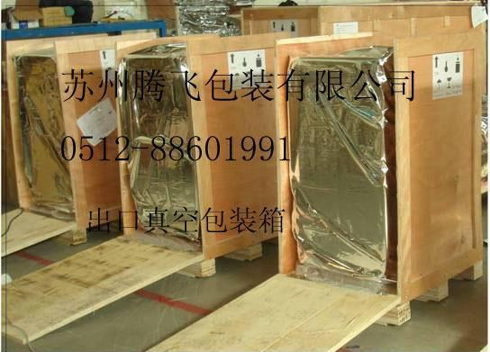 无锡木包装箱无锡免熏蒸托盘